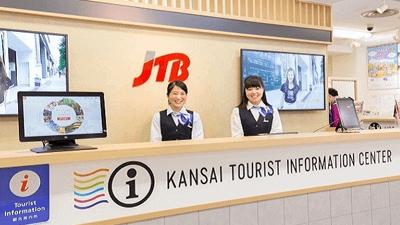 KURONEKO TOURIST OFFICE