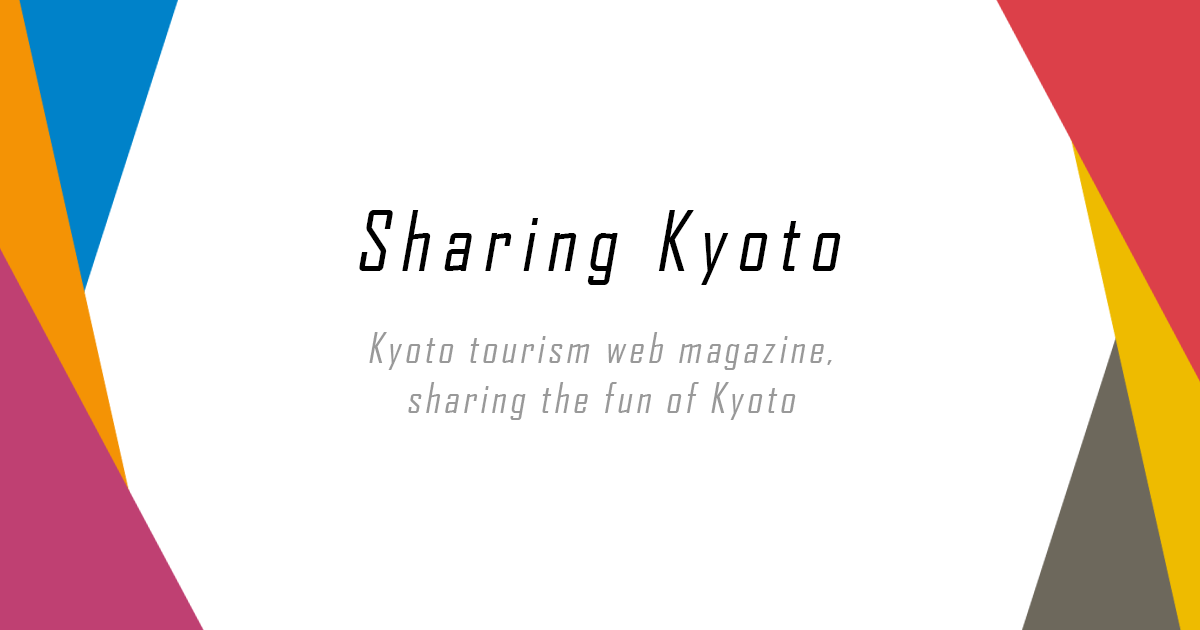 Travel Guide | Sharing Kyoto