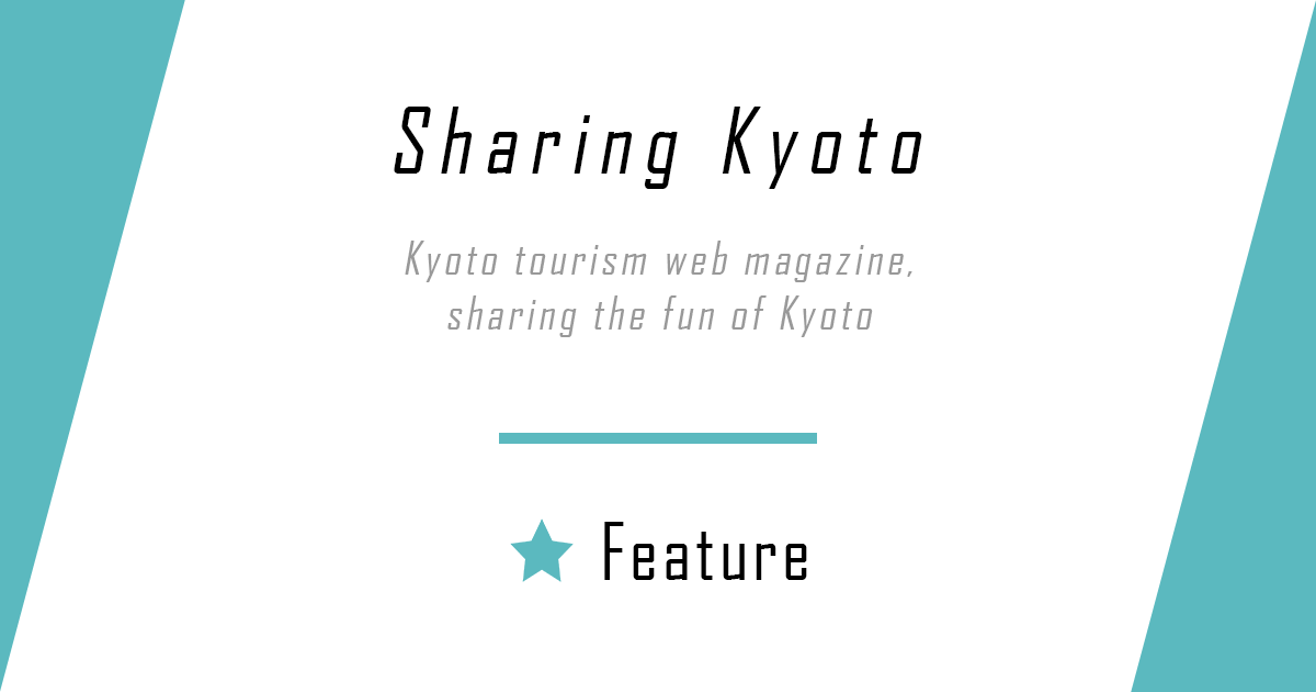 Sharing Kyoto's feature articles   Sharing Kyoto